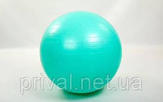Мяч для фитнеса (фитбол)  ZEL FI-1982-85