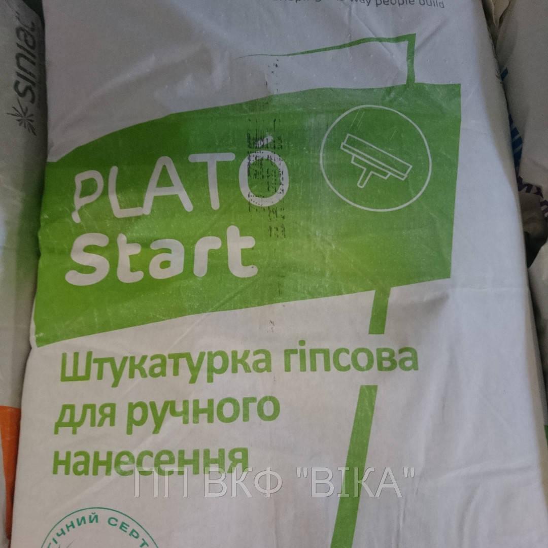 Plato start  продажа 47c998e0cd44e