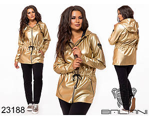 Модный прогулочный костюм золото,серебро, перламутр до 56
