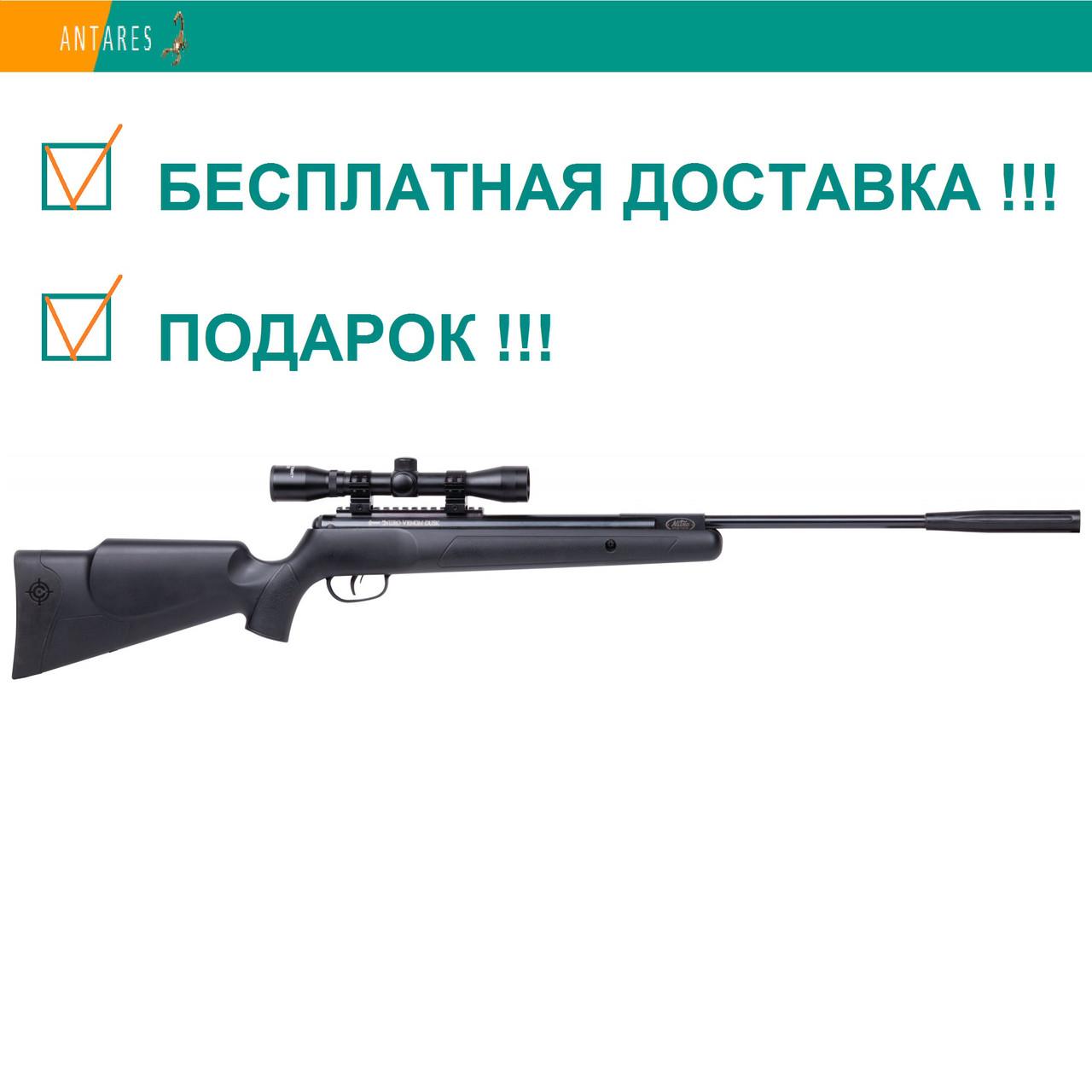 Пневматическая винтовка Crosman Nitro Venom Dusk RM CD1K77NP с ОП 3-9×32 газовая пружина 305 м/с