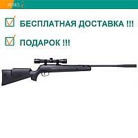 Пневматическая винтовка Crosman Nitro Venom Dusk RM CD1K77NP с ОП 3-9×32 газовая пружина 305 м/с, фото 1