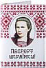 Женская необычная обложка для паспорта PASSPORTY (ПАСПОРТУ) KRIV124
