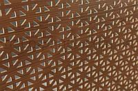 Панель (решетка) декоративная перфорированная Лесной орех, Сити