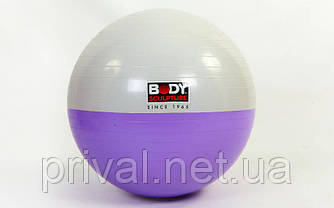 Мяч для фитнеса (фитбол) Body Sk BB-001EPP-26