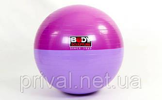 Мяч для фитнеса (фитбол) Body Sk BB-001ESP-26