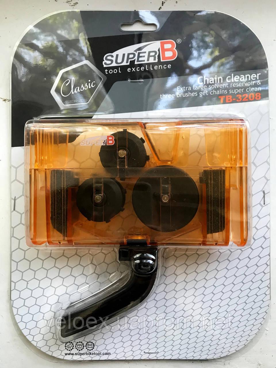 Цепемойка SuperB TB-3208