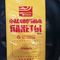 Полиэтиленовый пакет оптом Фасовка тысячник 180х350