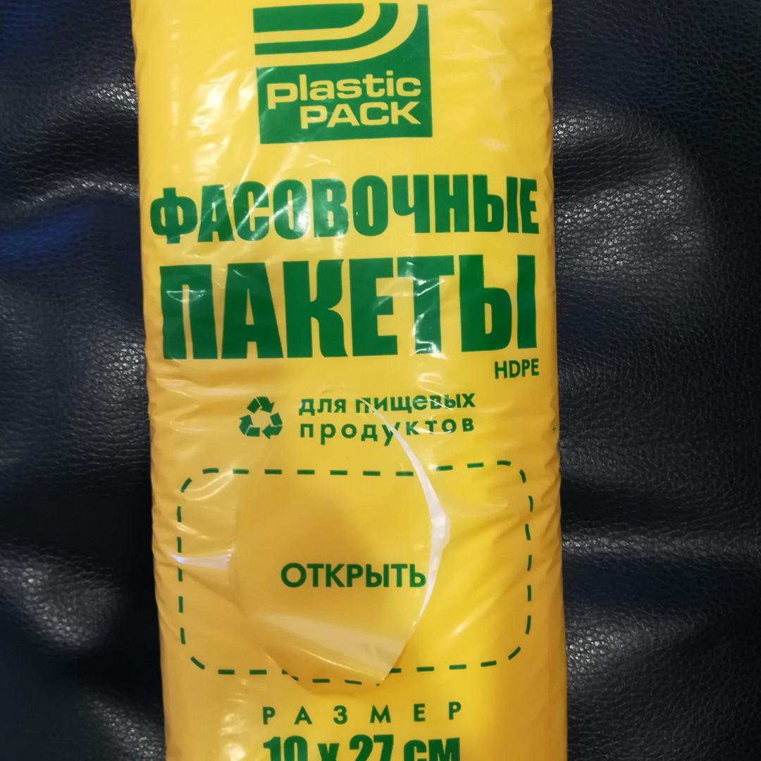 077e177d443 Полиэтиленовый пакет оптом Фасовка тысячник 100х270 от производителя ...