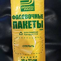 Полиэтиленовый пакет оптом Фасовка тысячник 100х270 от производителя