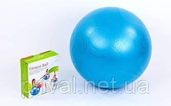 Мяч для фитнеса (фитбол) 65см PS GB-300-65