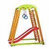 Детский спортивный уголок Кроха - 2 Plus 1 SportBaby, фото 3
