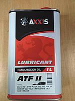 Трансмиссионное (гидравлическое) масло AXXIS ATF II 1L ― производства Польши, фото 1