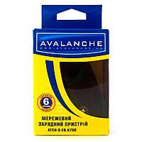 СЗУ Avalanche SE K750 (ATCH-S-ER.K750)