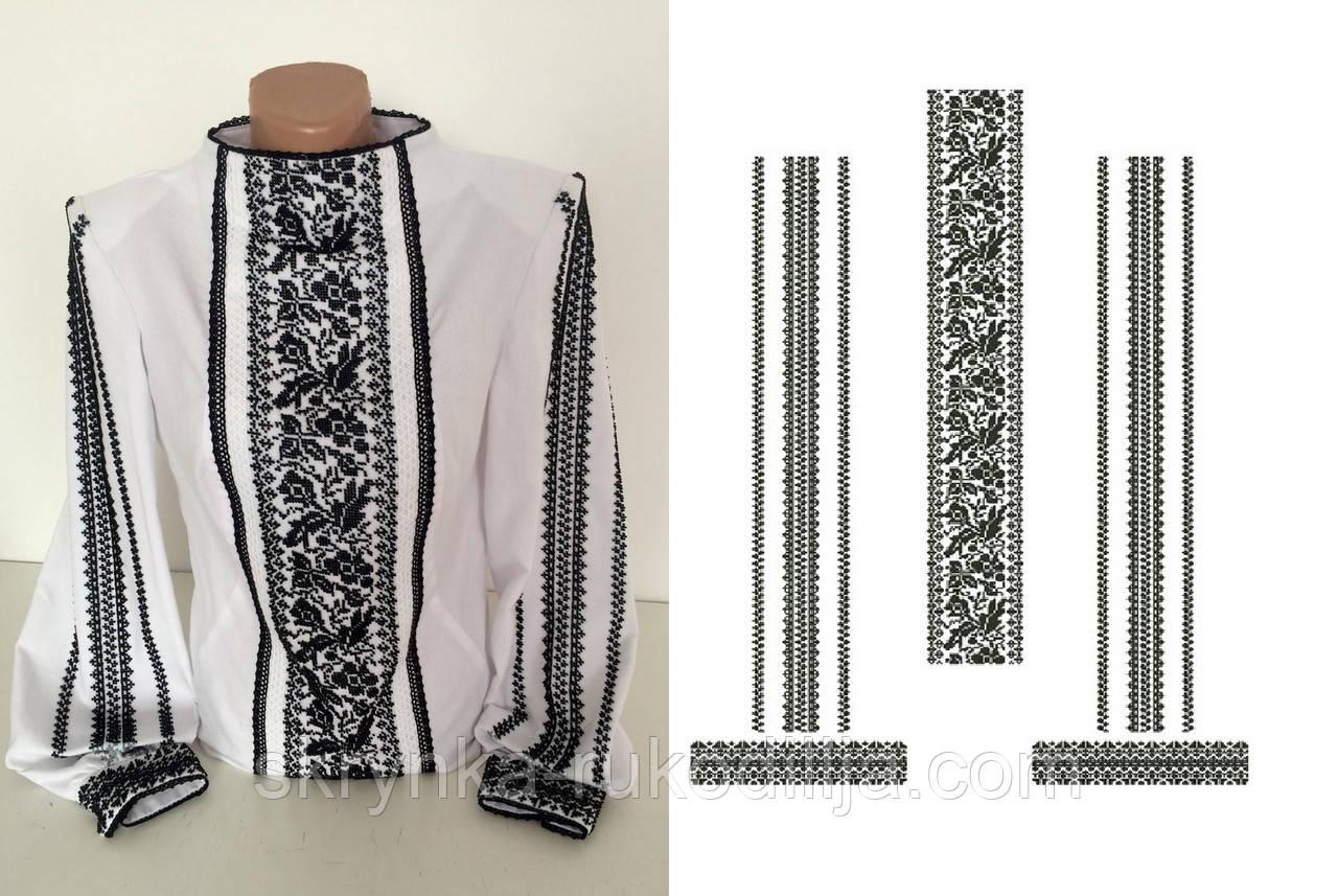 0a01d4066f3029 Заготовка для вишивки нитками або бісером