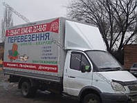 Вывоз мусора газелью в днепропетровске