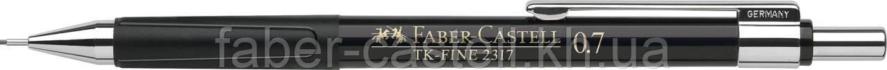 Карандаш механический Faber-Castell TK-FINE 2317 корпус черный,  0,7 мм, 231799