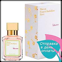 Женская парфюмированная вода Maison Francis Kurkdjian À La Rose, 70 мл