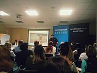 Посещение семинара Animal Product Group