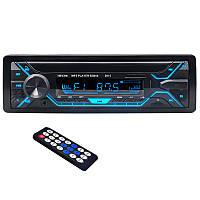 ✓Автомагнитола HEVXM 3010 с подсветкой 1 DIN поддержкой Bluetooth TF карт USB AUX функция ответа пульт ДУ