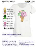 Детская футболка для вышивки бисером или нитками