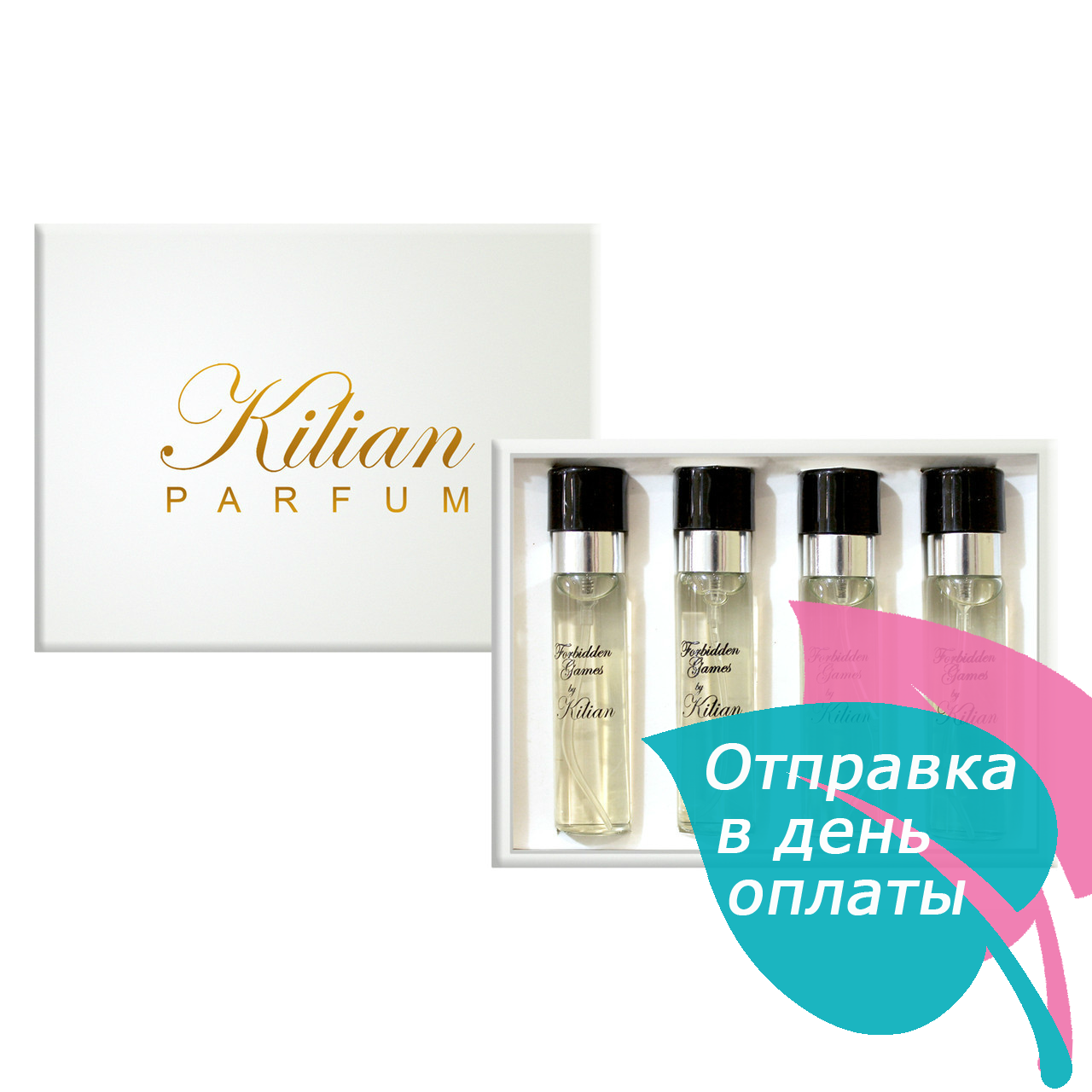 Набор мини-парфюмов женских Kilian Forbidden Games (Форбидэн Геймс) 4*20 мл