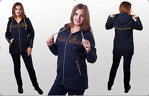 Теплый спортивный костюм 48-56