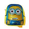 Рюкзак с миньоном желтый (мультик Гадкий Я)