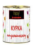 Курка по-домашньому (на кістці) hapay! 340 г від ВИРОБНИКА