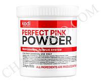 Базовый акрил розово-прозрачныйй Perfect Pink Powder Kodi 224 г