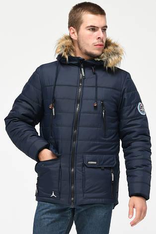 c132d5fb58f Купить Зимнюю куртку мужскую Active Life -31345-2