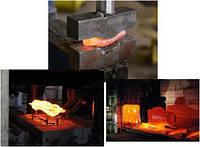 BESTRIL 45 WG  для тяжелых операций горячей деформации.