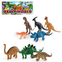 """Набір фігурок """"Динозаври"""" 283 в кульку, 19см"""