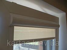 Рулонные шторы в системе BESTA UNI с плоскими направляющими