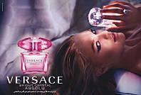 Versace Bright Crystal Absolu женская парфюмерная вода, фото 1
