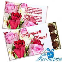 Коробка со сладостями Toffifee ЛУЧШЕЙ НЯНЕ (15 конфет)