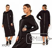 Спортивное платье женское из двунитки с широким воротником (3 цвета) - Черный VV/-0101