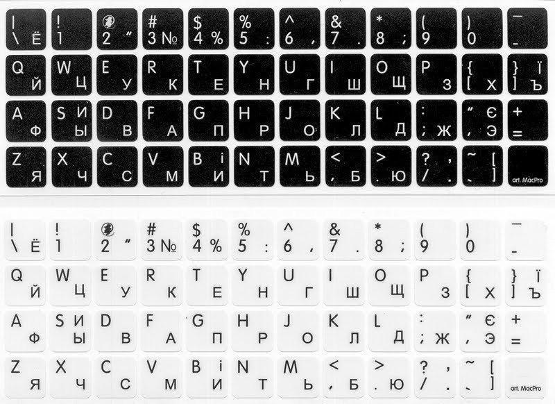 Наклейки на клавиатуру с латинскими/кириллическими буквами, черные, прозрачные