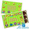 Коробка со сладостями Toffifee ЛЮБИМОМУ ВОСПИТАТЕЛЮ (15 конфет)