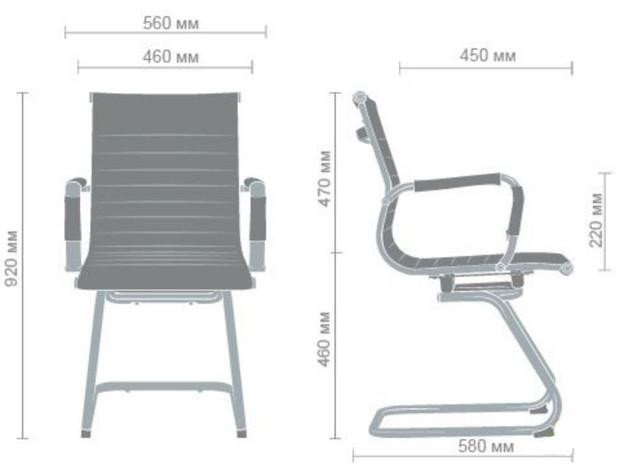 Кресло Slim CF (XH-632C) серый размеры