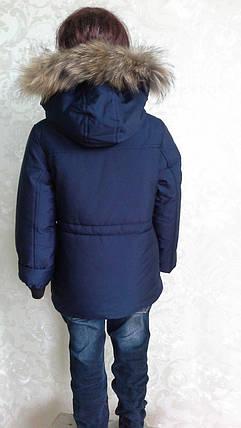 Куртка для мальчиков 2-7 лет, фото 2