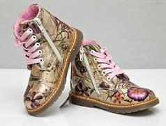 Детские демисезонные ботинки для девочек цветы 23р.