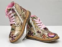 Детские демисезонные ботинки для девочек цветы 24р.