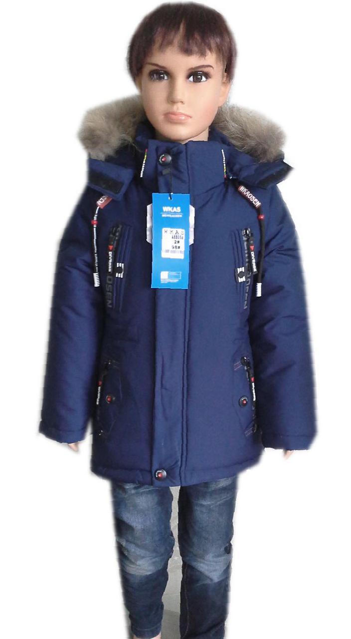 Куртка для мальчиков 2-7 лет