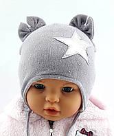 Трикотажная шапка детская 42-46 см Польша с ушками 1ab0d2f06123c