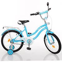 Детский двухколесный велосипед PROF1 L1494 14 дюймов голубой-розовый