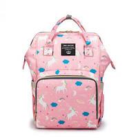 Рюкзак-органайзер для мам и детских принадлежностей розовый с единорогом