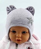 Детская шапка теплая с 42 по 46 размер детские шапки с ушками на завязках зимняя с флисом завязки, фото 1