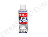 Мономер фиолетовый для наращивания ногтей Monomer Purple Kodi 100 мл.