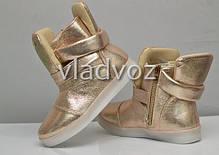 Детские демисезонные LED ботинки подошва светится для девочек золото с подсветкой 26р., фото 2