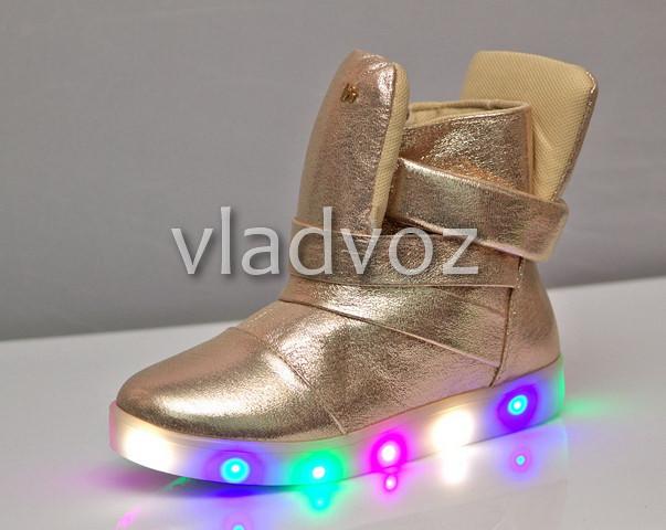 Детские демисезонные LED ботинки подошва светится для девочек золото с подсветкой 27р.